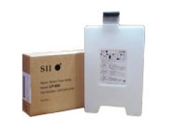 Емкость отработки LP-850 для Teriostar LP1040/1030